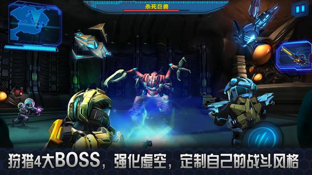 星际战争2初次反击V1.23 ios版截图3