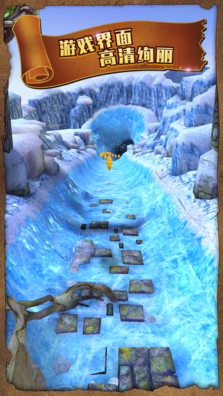 神庙逃亡2V3.1.5 iPhone版