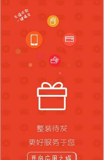 摩宝善付V3.0.5 安卓官网版