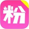 微商聚粉宝 V1.0 iPhone版