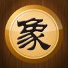 中国象棋苹果版