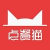 点餐猫 V2.0.9 iPhone版
