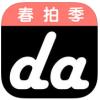 大咖拍卖 V1.6.0 苹果版