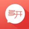 微信多开秘书 V1.1 安卓版