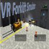 叉车驾驶VR V1.0 安卓版