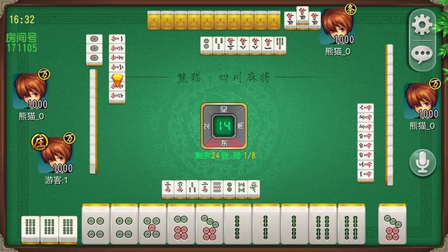 熊猫四川麻将V1.0 电脑版