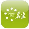 名医话养生ios版_名医话养生iPhone手机appV1.4.2苹果版下载