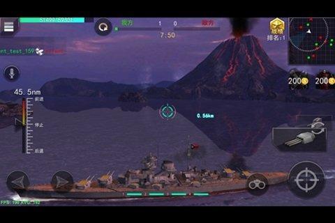 雷霆海战修改器V1.2.3 安卓版