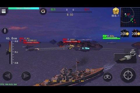 雷霆海战V1.6.8 正式版