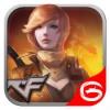 穿越火线:重返战场 V1.0 安卓版