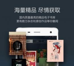 多看阅读app_多看阅读安卓版V4.4.4安卓版下载