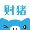 财猪记账 V1.1.0 官网安卓版