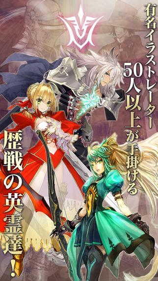 Fate/Grand OrderV1.11.1 iPhone版