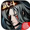 影之刃暗器内购破解版 V1.11.1 安卓版