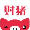 财猪 V2.4.5 iPhone版