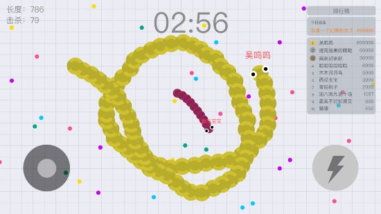 贪吃蛇大作战V1.2 电脑版
