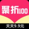 聚折100 V1.0.1 安卓版