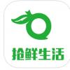 抢鲜生活 V1.0.1 iPhone版