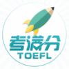 托福考满分 V3.1.7 安卓版