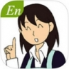 零基础学英语苹果版