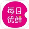 每日优鲜 V4.0.0 iPhone版