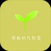 河南幼儿教育 V5.0.0 安卓版