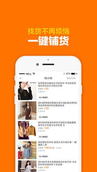 阿里巴巴V6.3.2 iPhone版