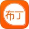 布丁动画iOS版_布丁动画iPhone版V3.1.6iPhone版下载
