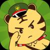 迷彩虎军事 V1.3.6 官网安卓版