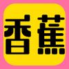香蕉直播 V1.1.4 iPhone版