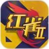 红雀2V1.1.0 安卓版