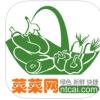 菜菜网ios版_菜菜网iPhone手机appV2.2苹果版下载