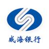 威海银行直销银行 V1.3.0 iPhone版