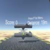 沙漠之旅VR电脑版