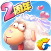 全民农场 V1.13.1.60 iPhone版