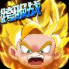 龙珠Z复仇ios版_龙珠Z复仇iPhone/iPad版V1.0ios版下载