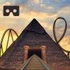 金字塔过山车VR安卓版