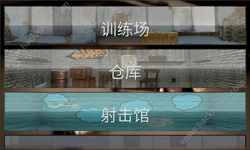 枪战部落V1.14 安卓版