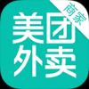美团外卖商家 V3.7.12 iPhone版