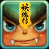 水浒妖魂传 V1.0.0 IOS版