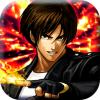 街霸拳皇 V1.0.3 iPhone版