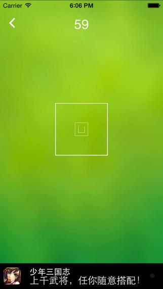 护眼精灵V1.1.1 苹果版