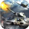 坦克战役苹果版