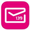 139邮箱 V2.7.4 iPhone版