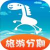 游侠旅行 V1.2.8 安卓版