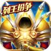魔灵觉醒(列王纷争) V4.3.0 iPhone版