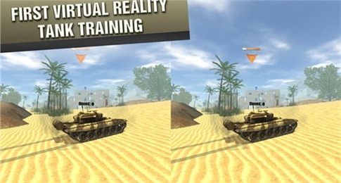 坦克训练VRV1.0 ios版