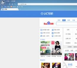 UC电脑版_UC浏览器pc版下载
