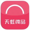 天虹微品 V2.3.2 iPhone版