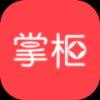 百米掌柜 V1.1.1 苹果版